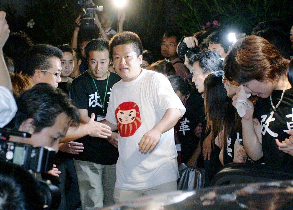 2005年,堀江貴文曾代表自民黨參選議員,最終落敗。 圖/美聯社