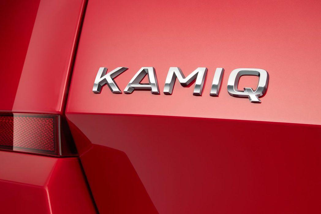 全新ŠKODA休旅定名為Kamiq。 摘自ŠKODA