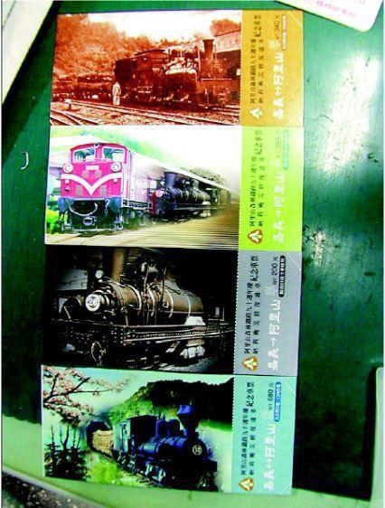 2001年阿里山森林鐵路推出的紀念車票 圖片來源/聯合報系資料庫