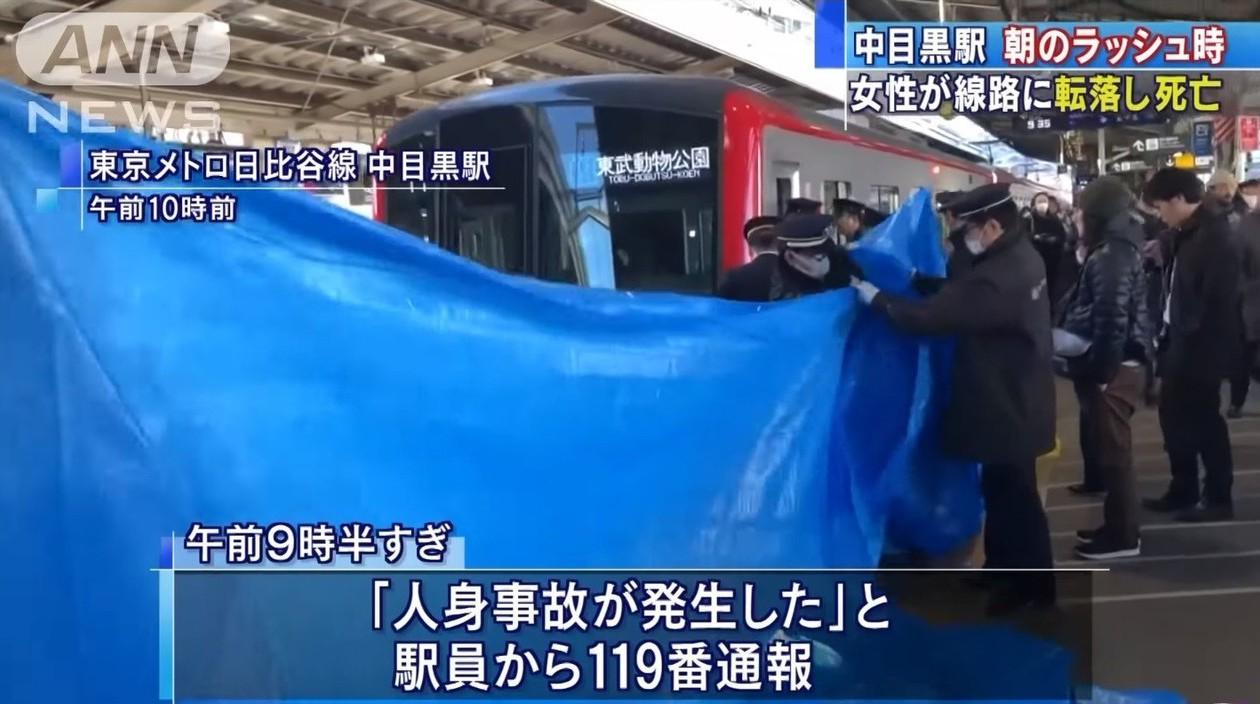 日本一名女性上班族疑似因罹患流感體力不支,竟不慎落軌慘遭電車輾斃。圖片來源/AN...