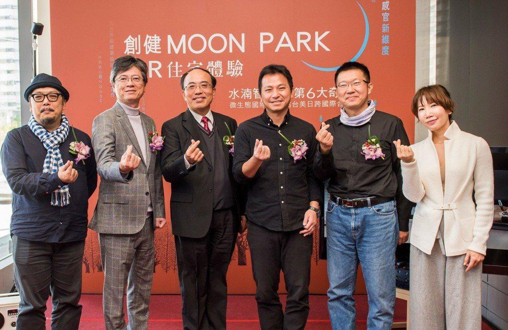 創健「Moon Park」團隊強調此案為微氣候國際宅,要把公園搬進家中。 記者宋...