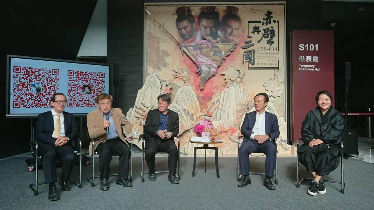 「赤壁與三國群英形象特展」開展活動,由總策展人、南院副處長林天人(左二起)主持,...