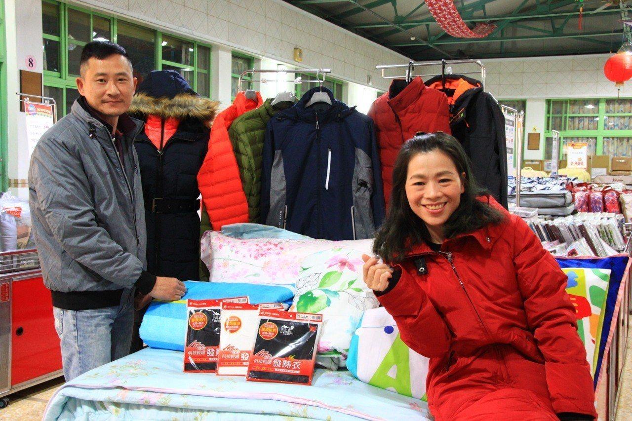 除了販售外套等,還有冬季品牌寢飾。記者郭政芬/攝影