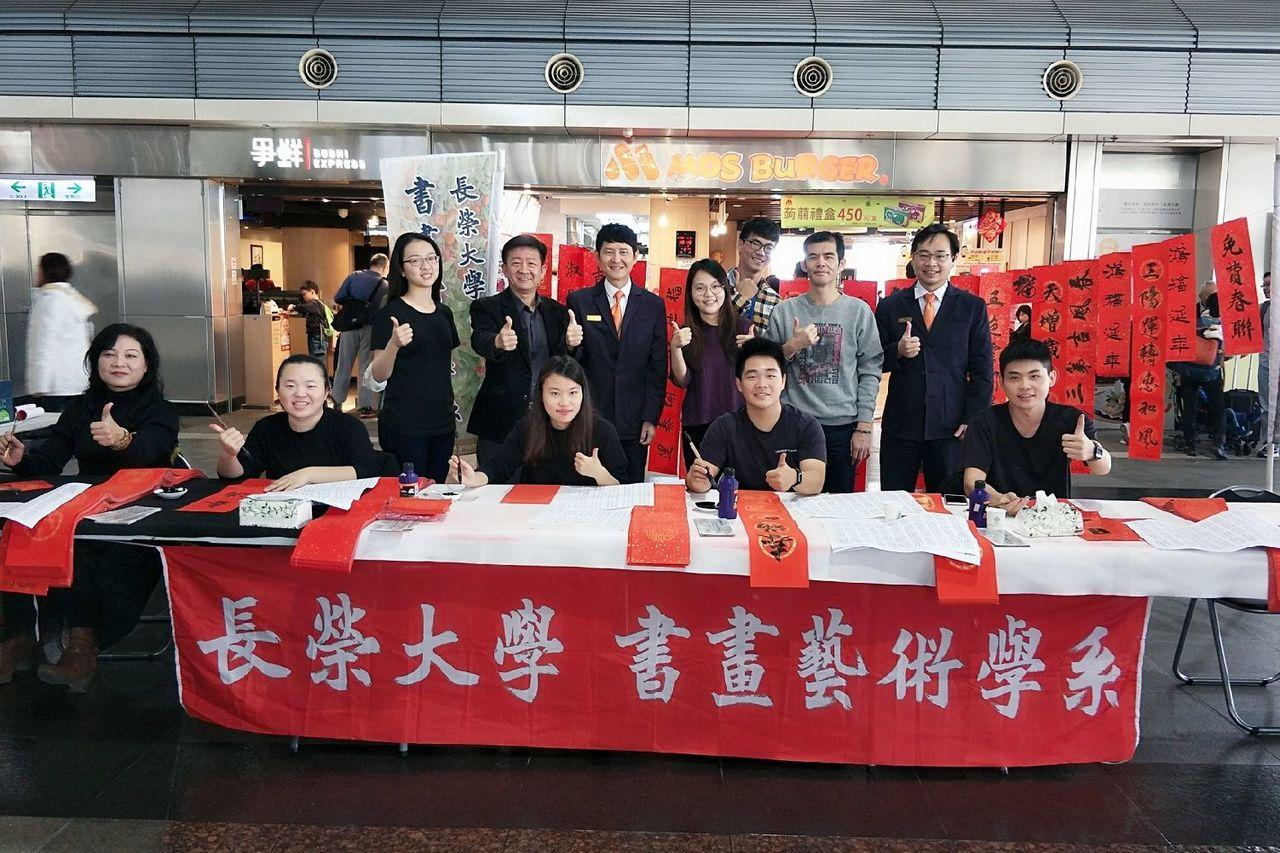 參與者合照。圖/高鐵台南站提供