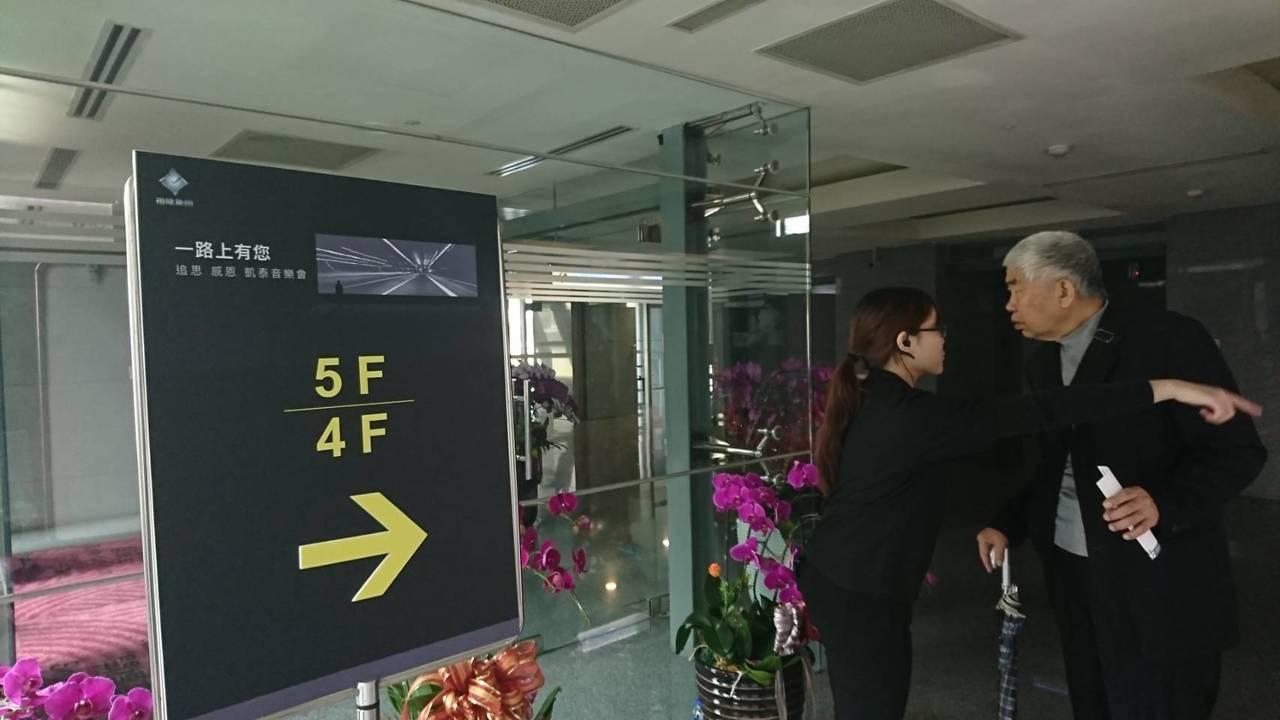 北市政府多功能集會堂不到1點30分,受邀者就陸續到來。 記者/黃淑惠攝影