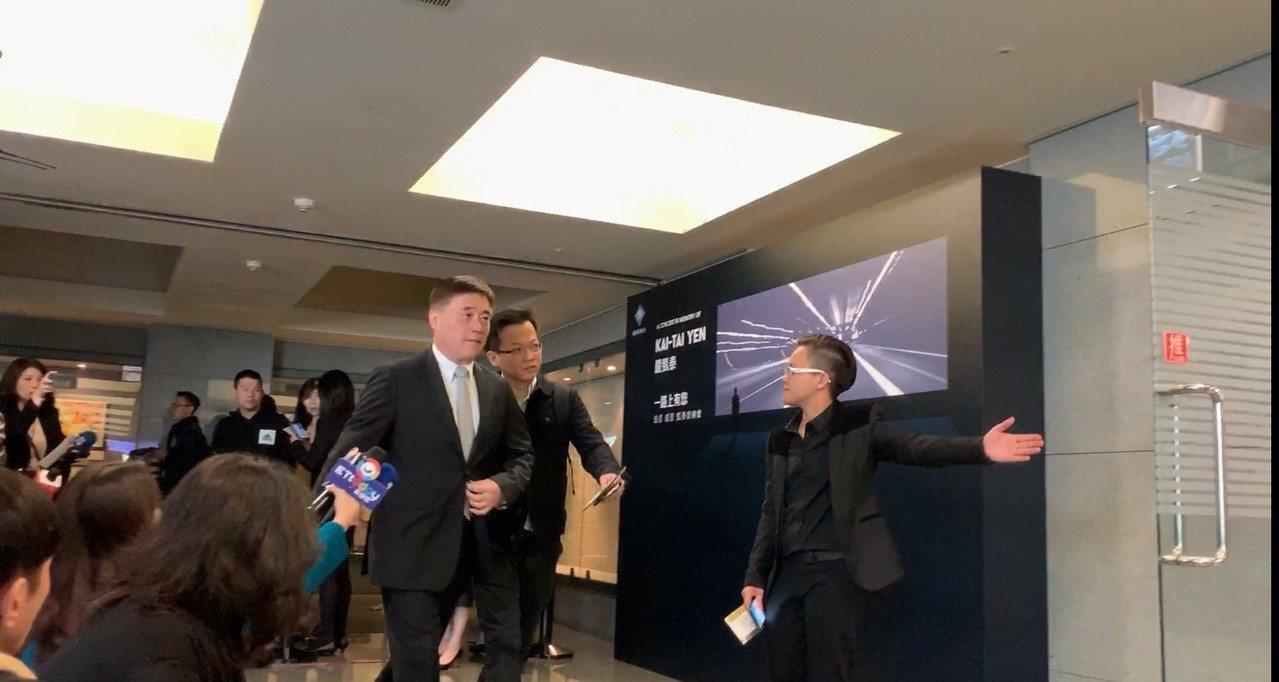 郝龍斌今天出席嚴凱泰追思音樂會。記者張曼蘋/攝影