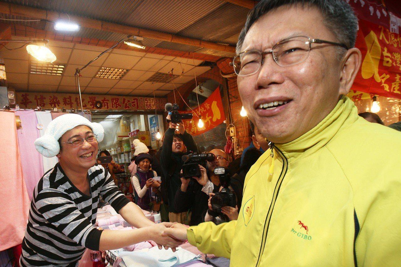 台北市長柯文哲。記者蘇健忠/攝影