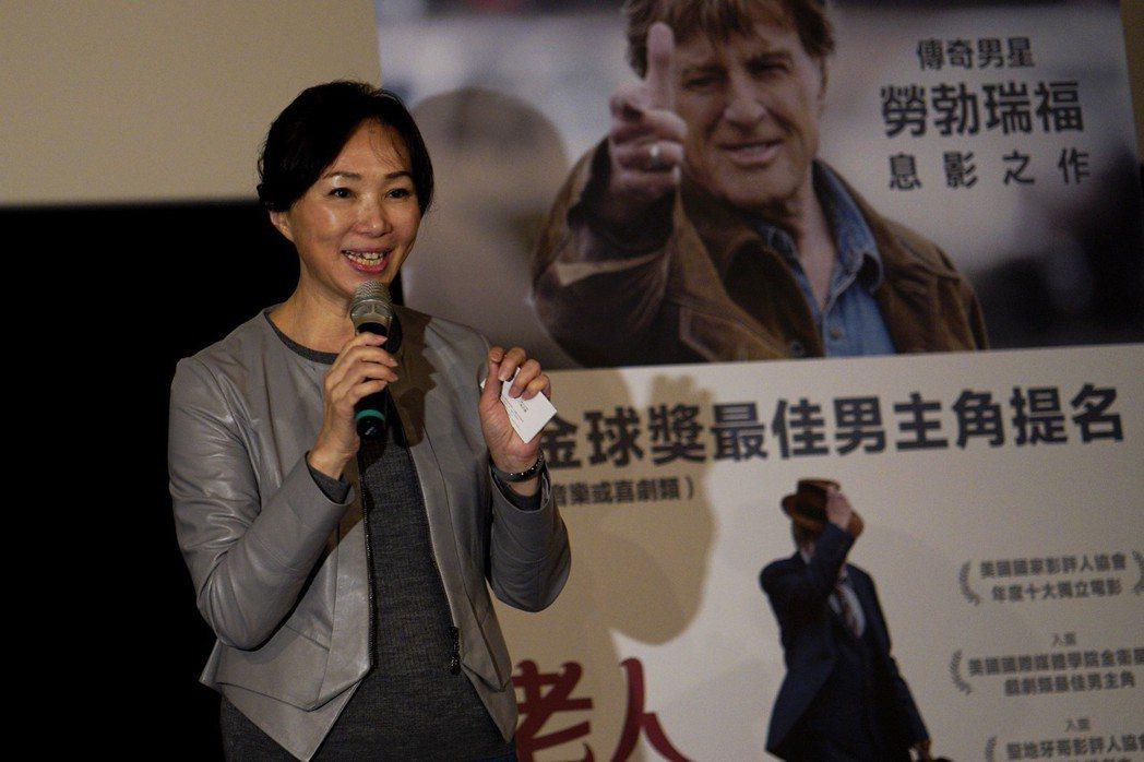 高雄市長韓國瑜的夫人李佳芬是勞勃瑞福的粉絲。圖/采昌國際提供