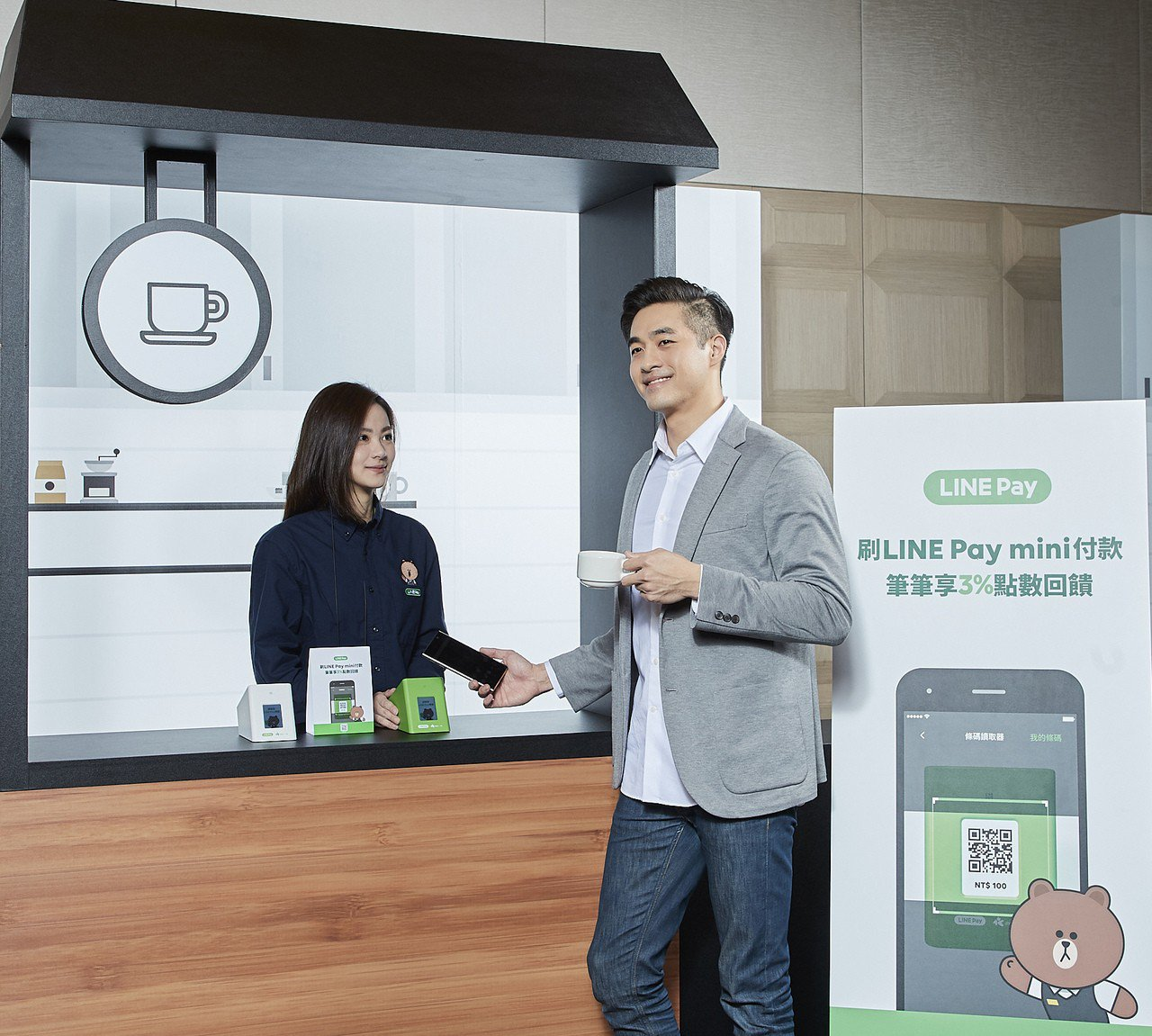 LINE Pay mini行動支付收款機支援LINE Pay綁定信用卡、LINE...