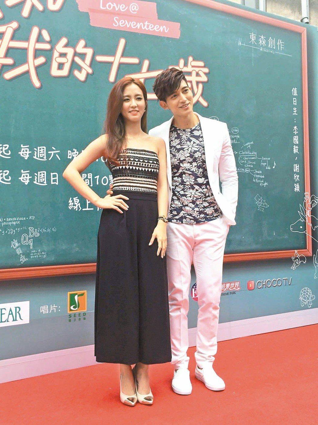 周曉涵(左)、王家梁出席「我和我的十七歲」首映,互動受矚目。 本報資料照片