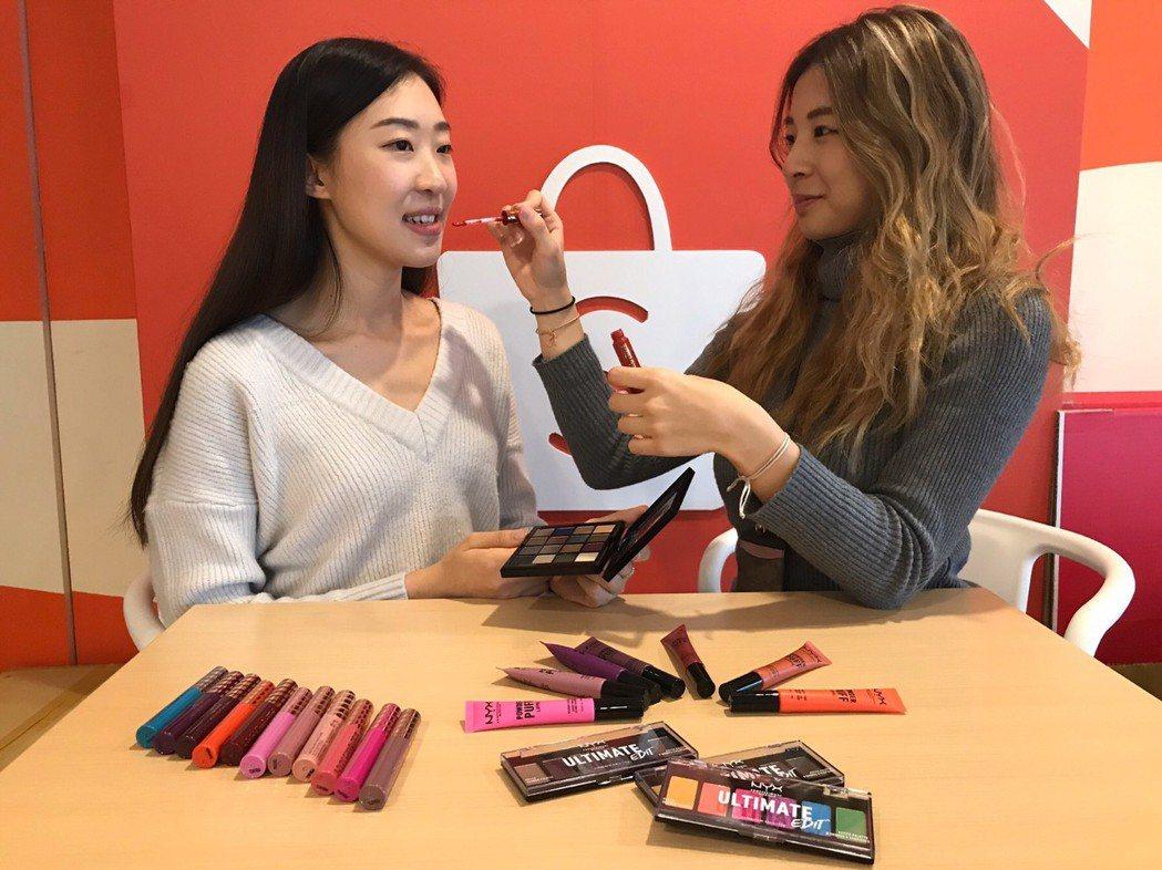 蝦皮購物「NYX濃唇蜜糖日」,新春天天教你「開運美顏」Tips。圖/蝦皮提供