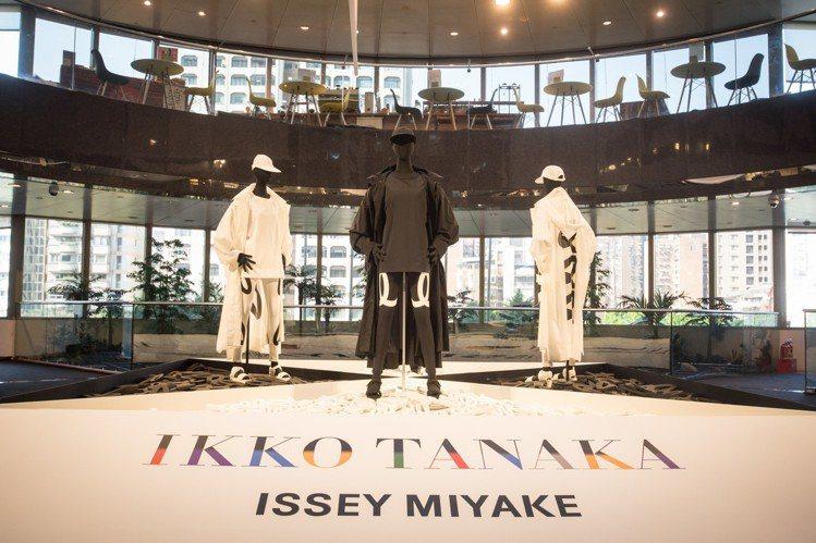三宅一生x田中一光展覽將至3月10日止於遠企3樓展出。圖/三宅一生提供