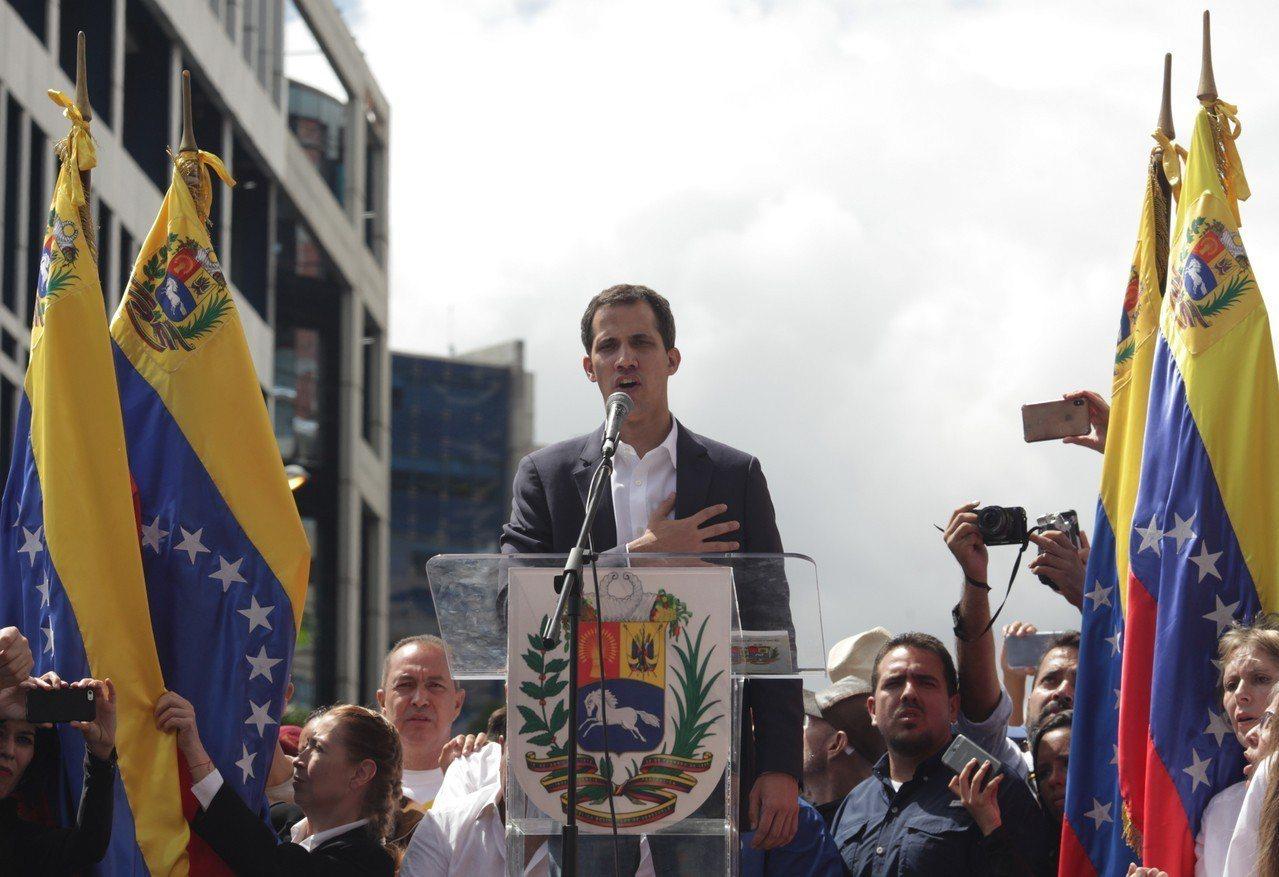 委內瑞拉反對派領袖瓜伊多自封臨時總統,獲美國承認。 (新華社)