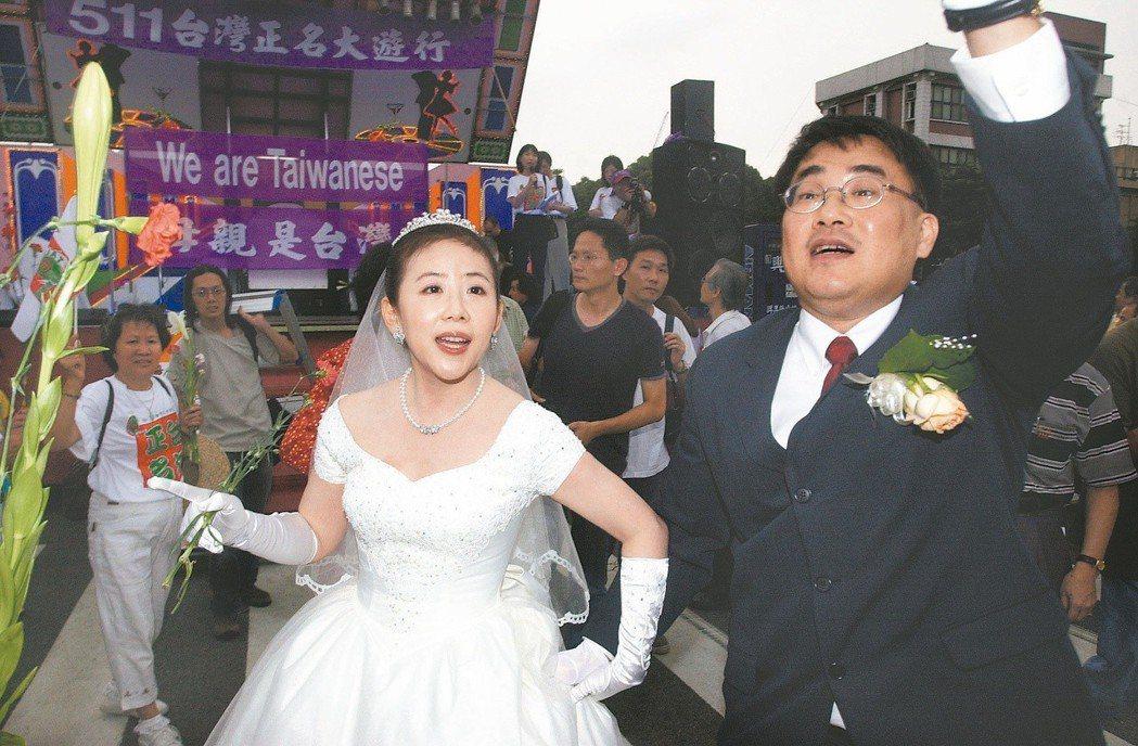 王雪峰在政治事業巔峰之際,與王作良結婚,當時傳為美談。記者陳俊吉/翻攝