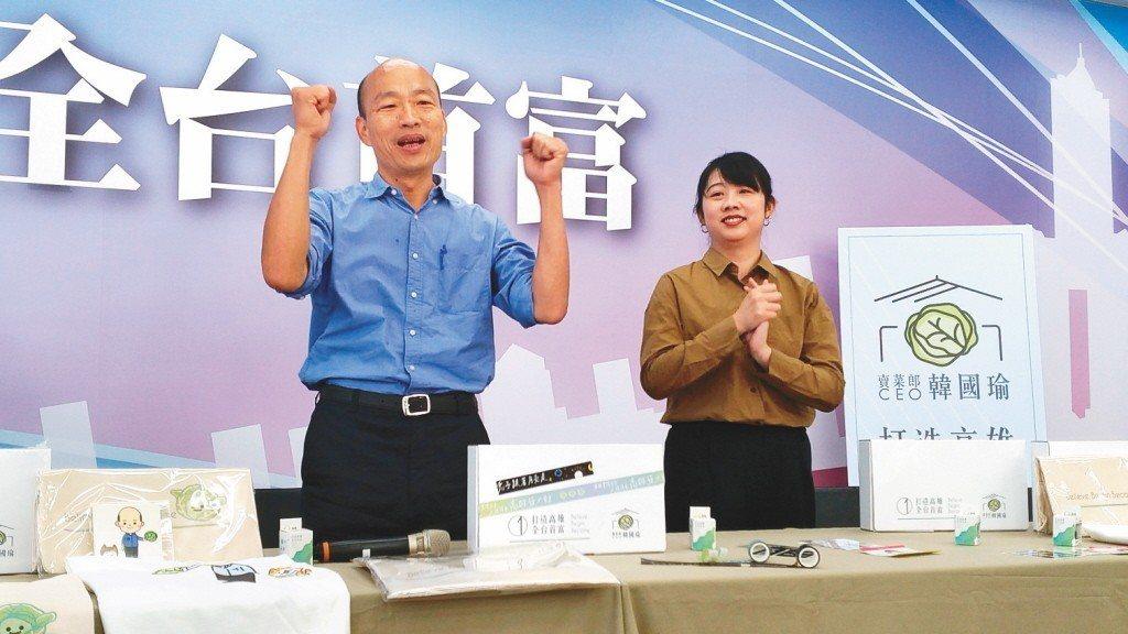 國民黨高雄市長候選人韓國瑜說,高雄又老又窮。圖/聯合報系資料照片