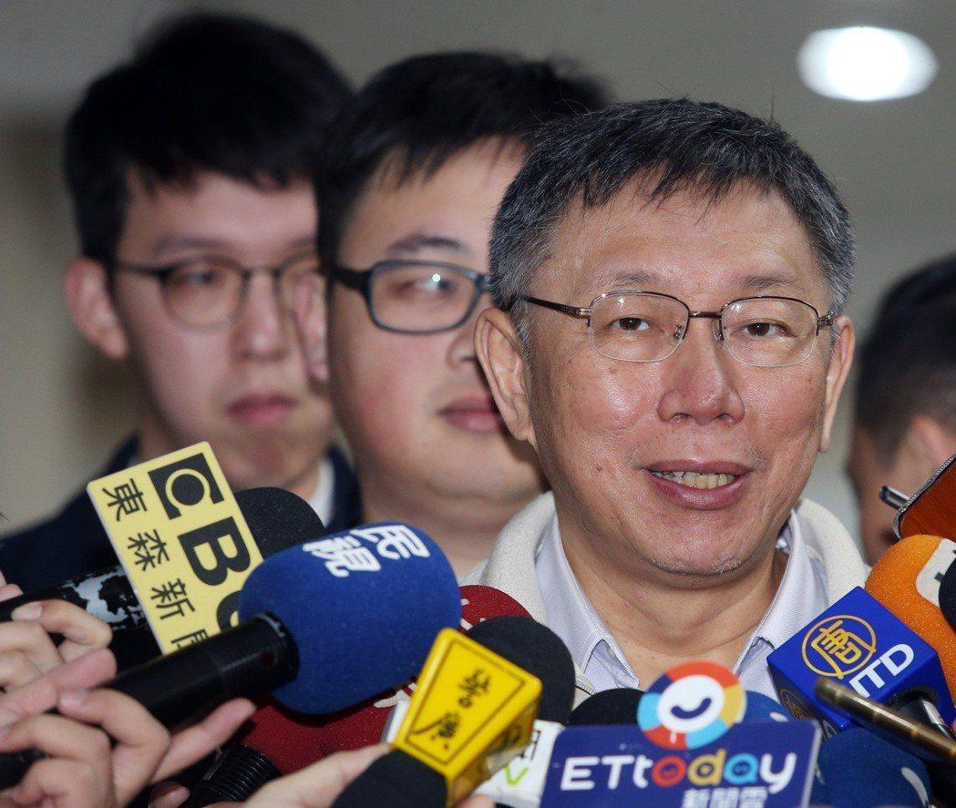 台北市長柯文哲面對媒體詢問是否有意參與大選,回了一句「明年六月以後再問我」。圖/...