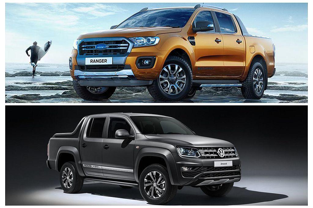 台灣市場有兩大熱銷皮卡車,分別為Ford Ranger及福斯商旅Amarok,面...