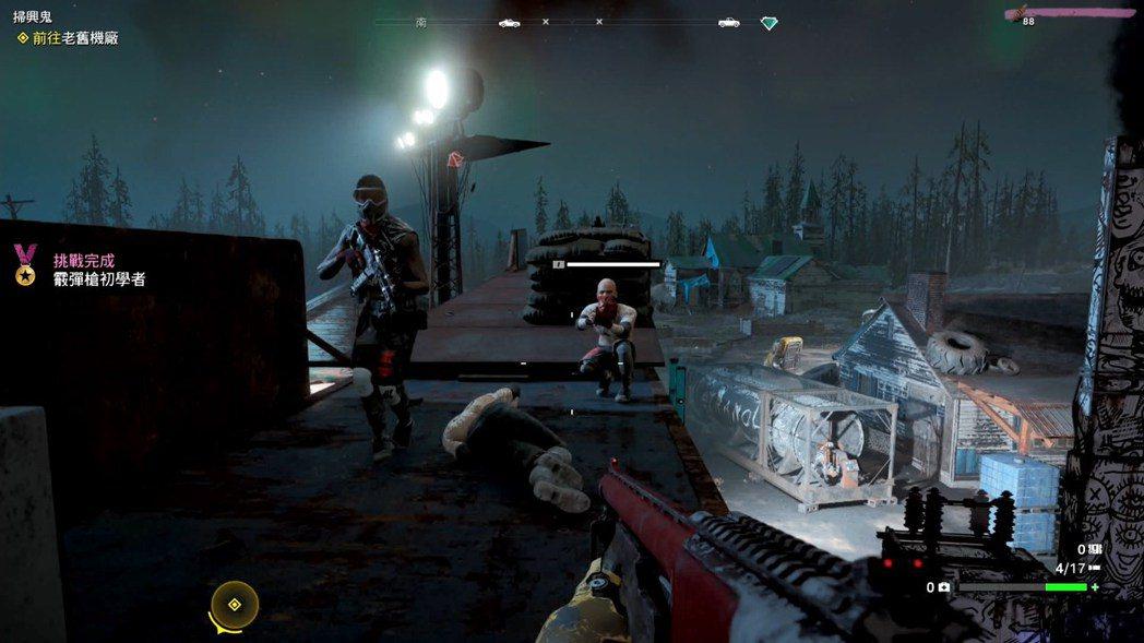 圖:截取自遊戲Demo