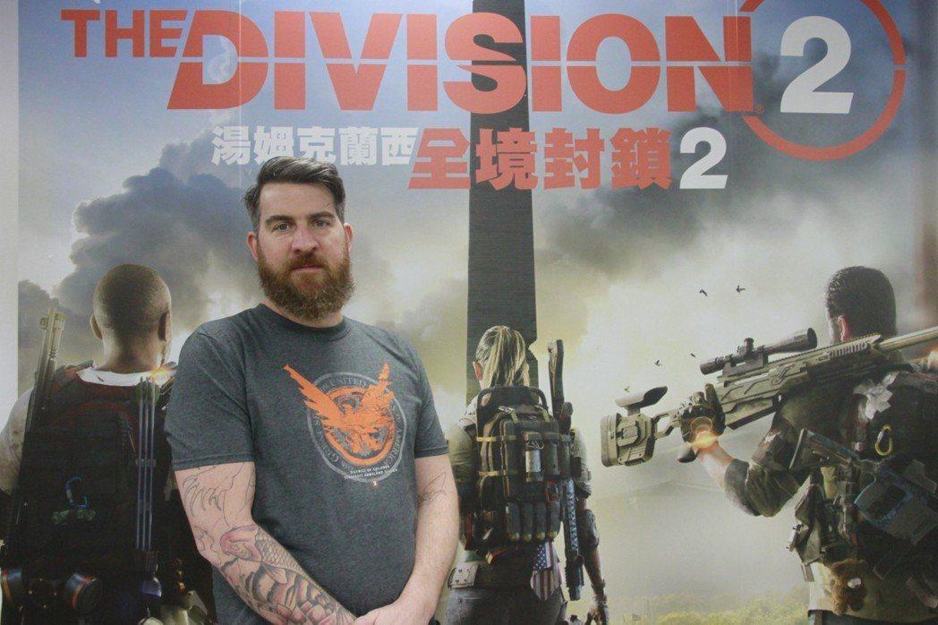 Ubisoft《全境封鎖2》遊戲資深設計師James Norris