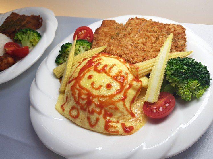 咖哩豬排蛋包飯上,可讓女僕畫出指定的圖案或文字,每份280元。圖/記者陳睿中攝影
