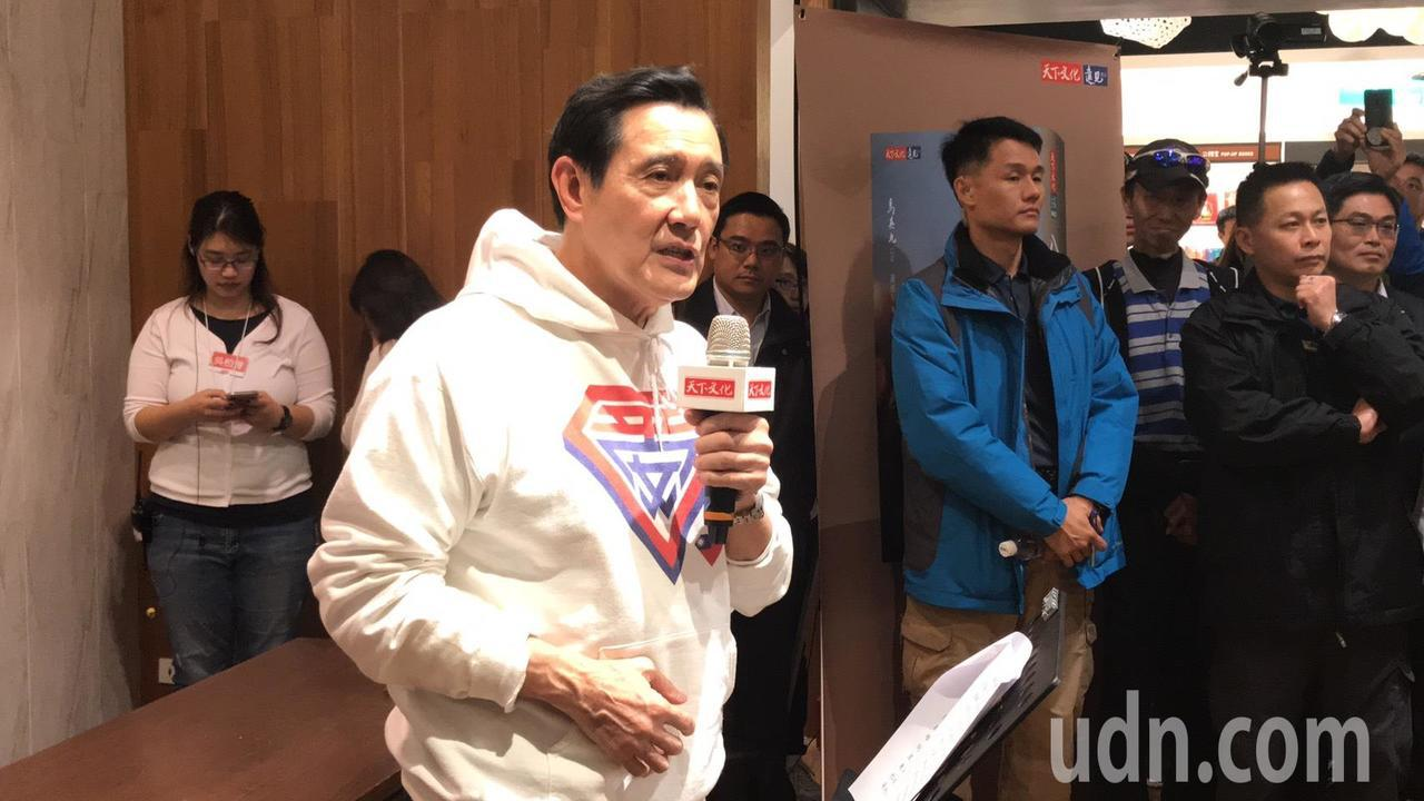 前總統馬英九下午在花蓮舉辦新書簽書會,他希望買書的民眾看過能踴躍給予意見,讓他有...