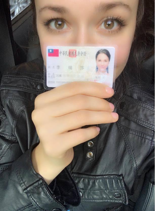 瑞莎拿到台灣身分後,隔天立刻冠夫姓,成為「李瑞莎」。圖/摘自臉書
