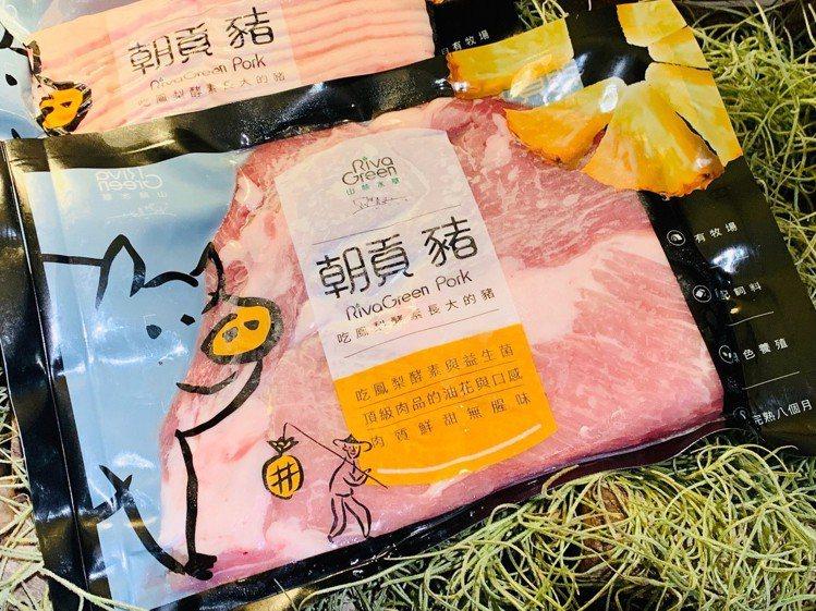 朝貢豬五花肉片(220g),特價164元。圖/記者張芳瑜攝影