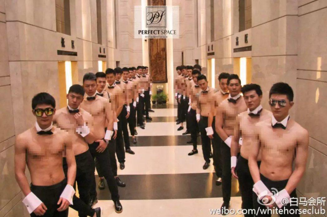 白馬會所被網友稱為「上海鴨店」。 圖/取自白馬會所微博