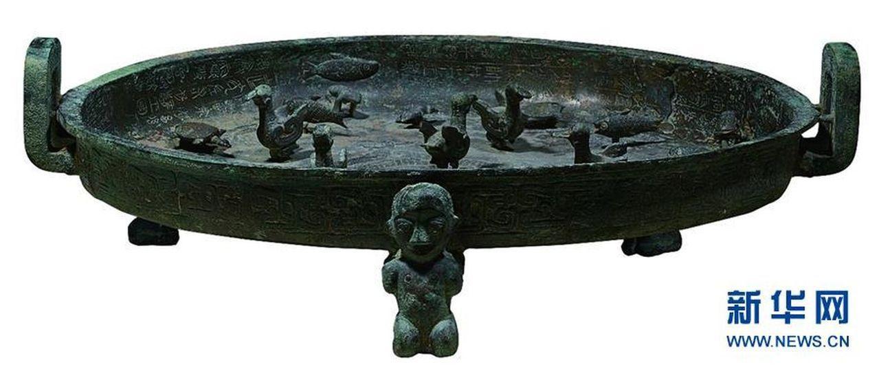 山西警方從境外追回春秋時期青銅重器「晉公盤」。 圖╱新華網