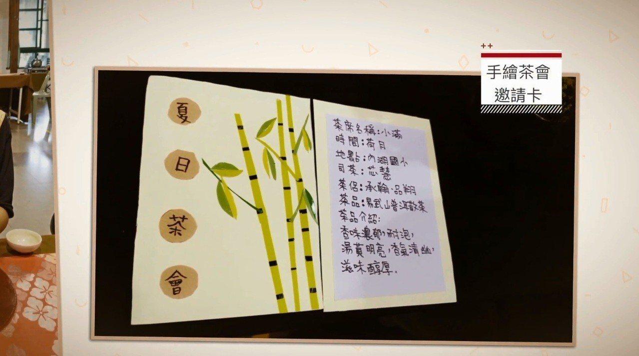 陳雅君表示,影片除了記錄孩子們學習茶藝和奉茶快閃的活動點滴,還邀請長者分享以前沒...