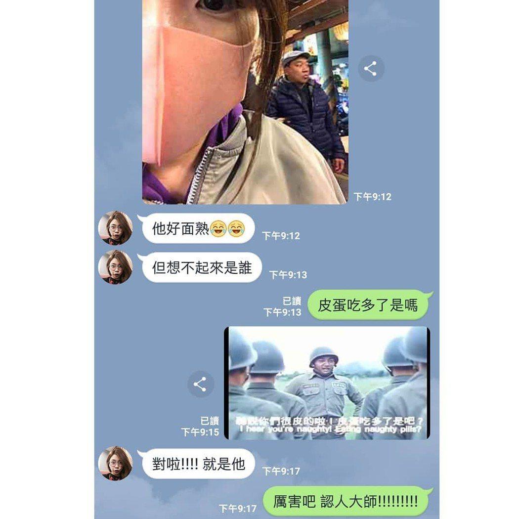 蔡阿嘎認出民歌手施孝榮。 圖/擷自蔡阿嘎IG