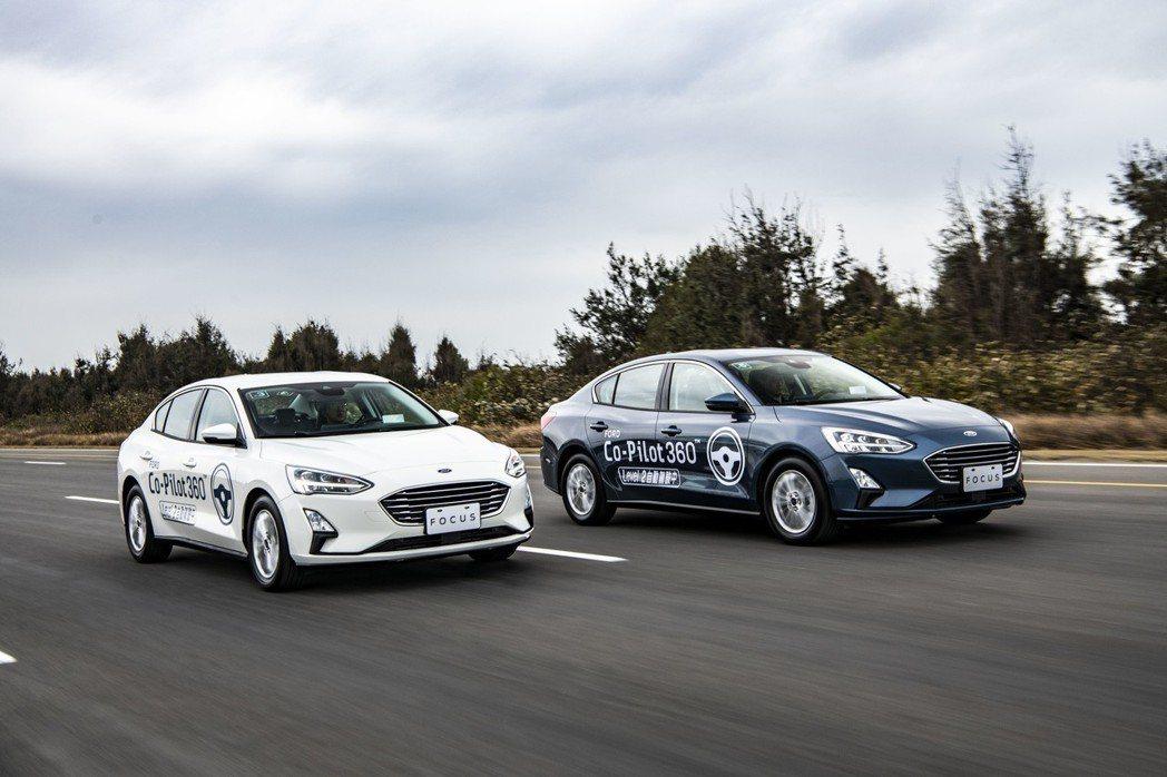 Ford Focus是今年最先發表的重點國產車款。圖/福特六和提供 陳威任