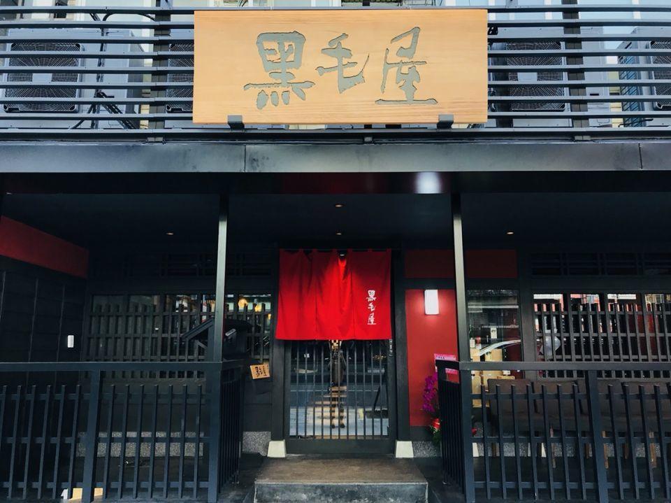 「干杯黑毛屋」千元内吃到日本和牛、蔡康永爱店「铁支涮火锅」