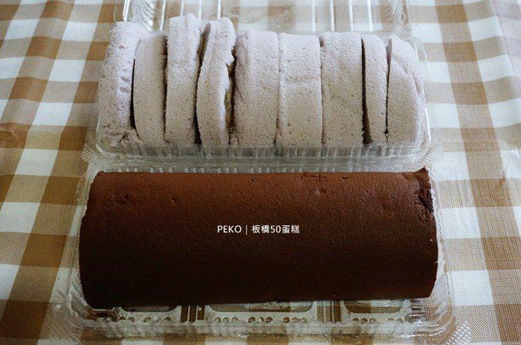 圖/PEKO提供