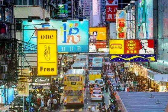 香港第九年蟬聯全球房價最難負擔城市,平均一個家庭須不吃不喝20.9年才能買得起一...
