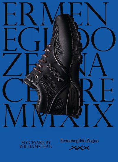 品牌代言人陳偉霆所設計的My Cesare運動鞋。圖/Ermenegildo Z...