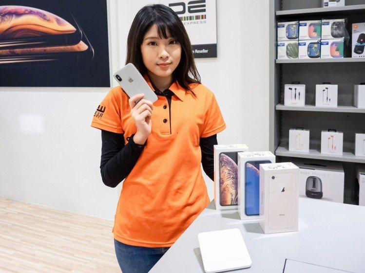 於德誼數位購買iPhone XS Max 256GB,現折1,010元,加購16...