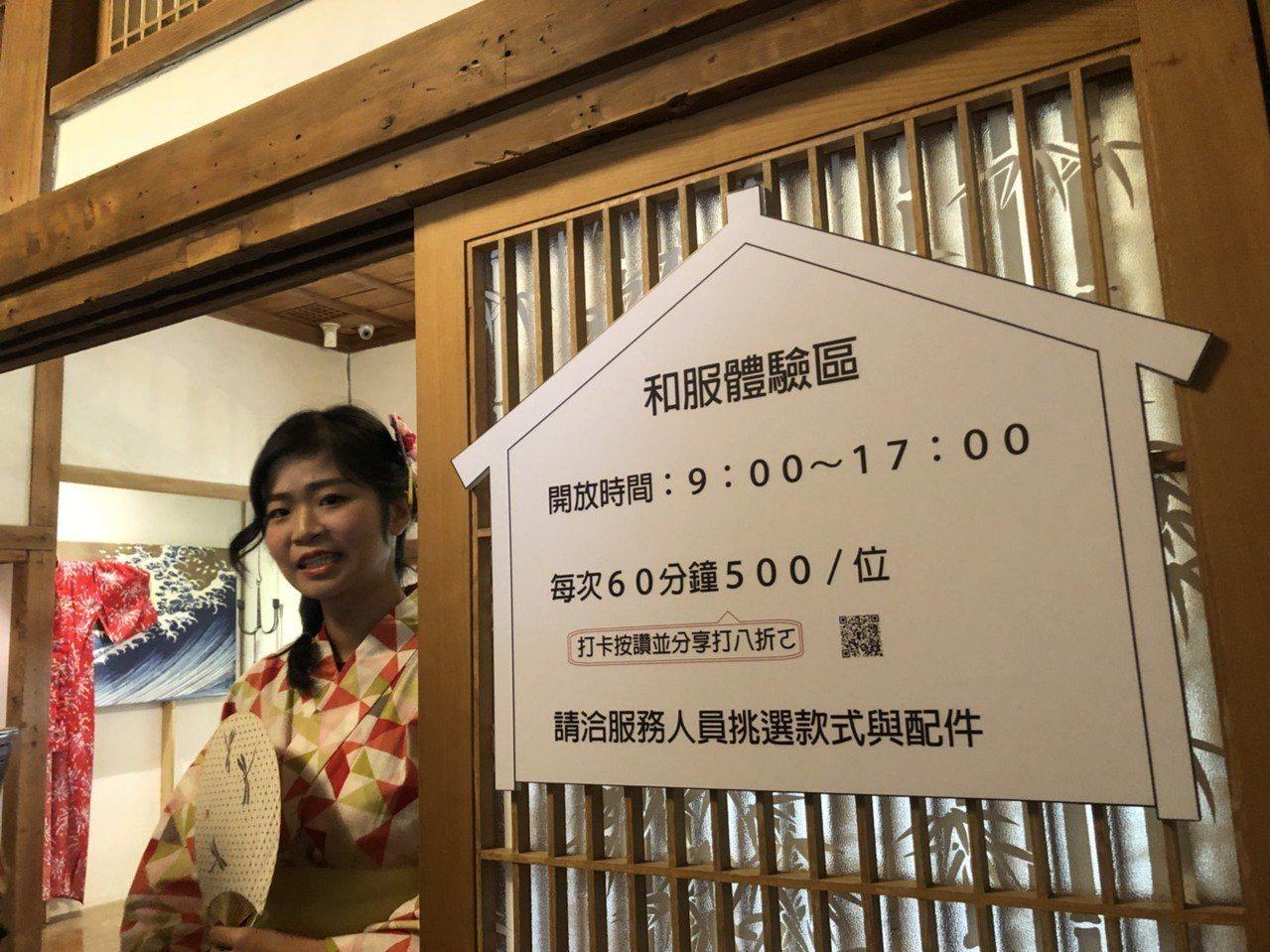 座落百年嘉義公園的嘉義市史蹟資料館,創建於1943年(日治昭和18年),屬日式「...