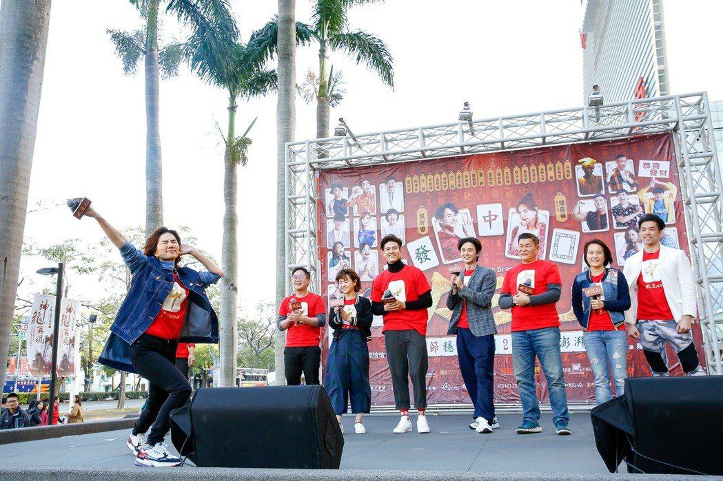 「大三元」演員到台中宣傳。圖/牽猴子提供