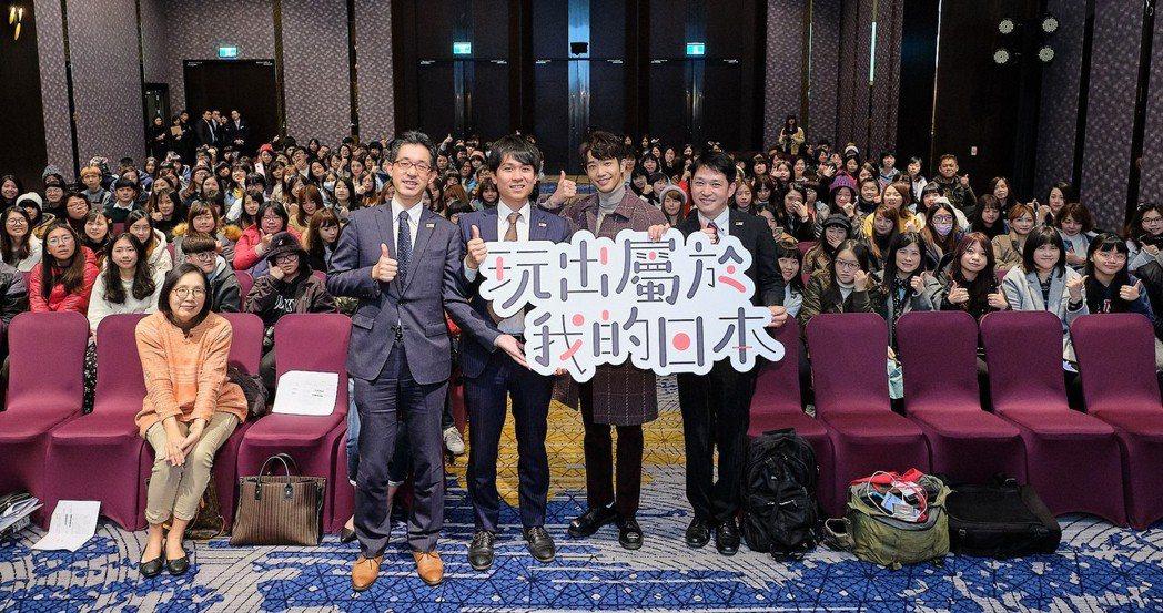 劉以豪出席日本觀光活動,分享到北海道旅遊心情。圖/日本觀光局提供