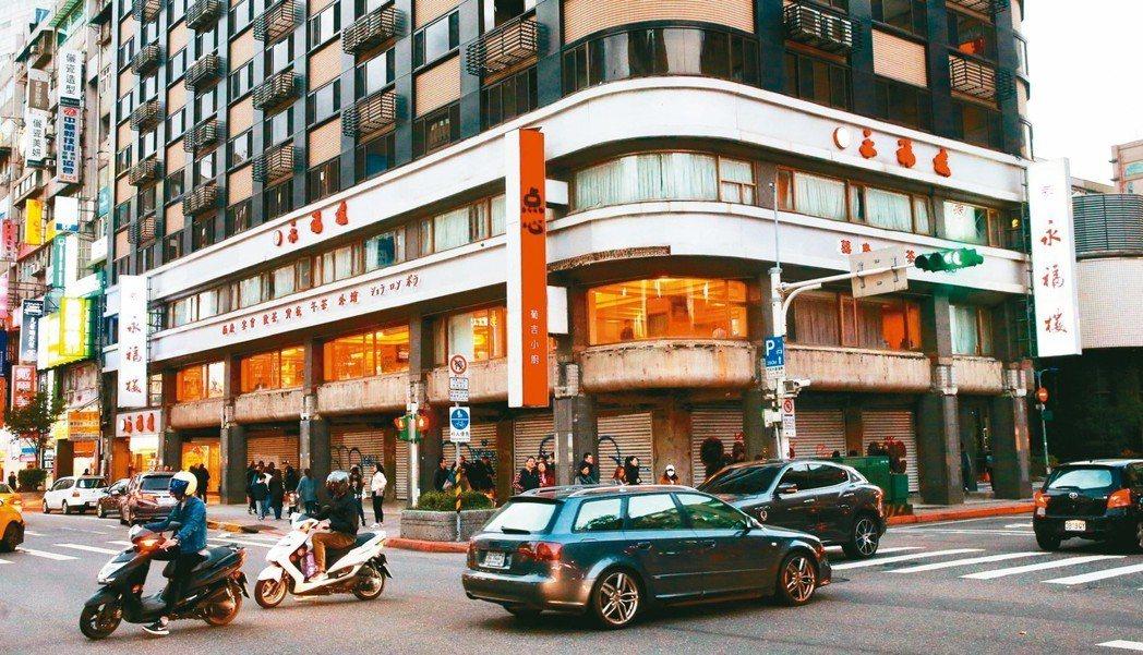 台北市忠孝東路上的永福樓傳將熄燈。 記者黃義書/攝影