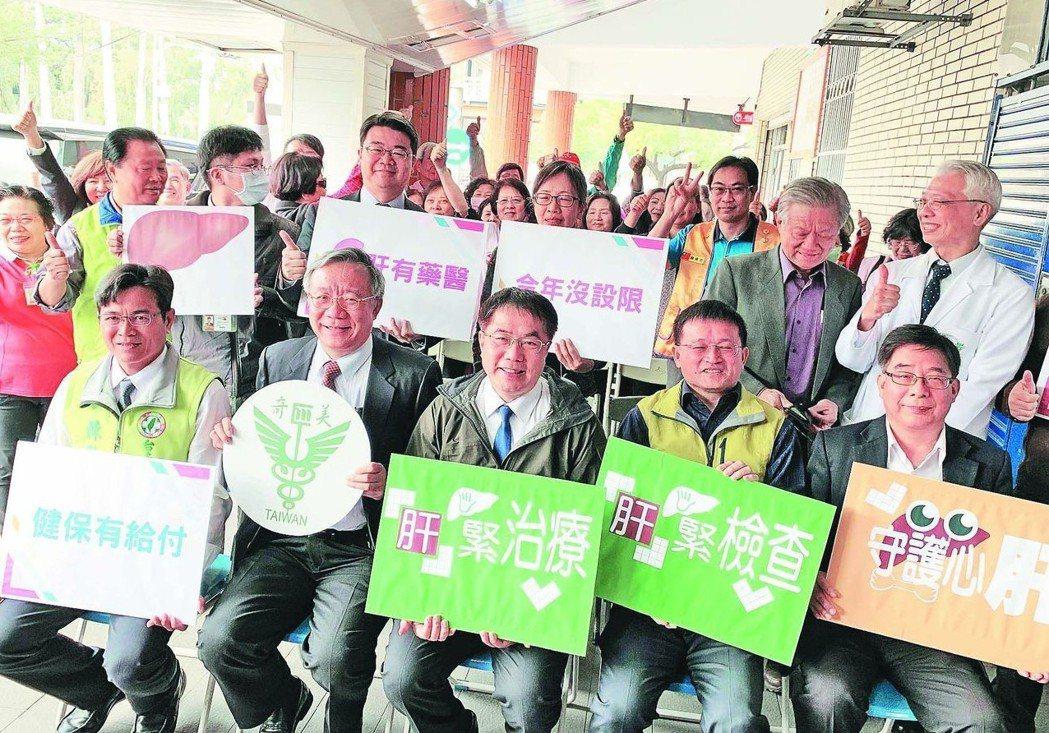 台南市長黃偉哲(前排中)日前到柳營奇美醫院下營區C肝特別門診,呼籲市民要接受篩檢...