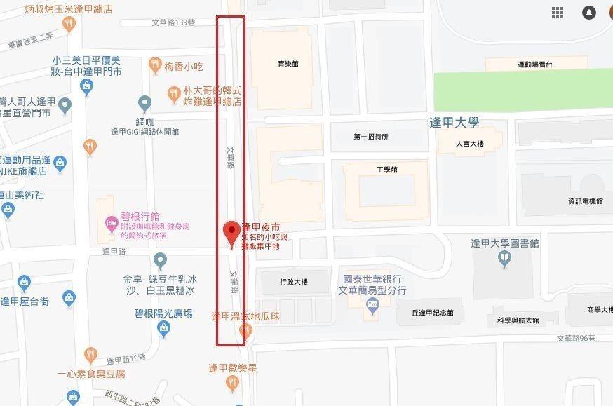台中逢甲文華路。 截自Google地圖