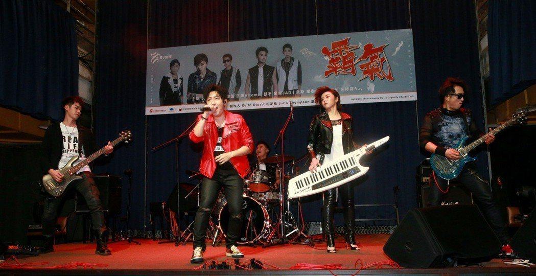 艾成(左二)、王瞳(右二)、何豪傑(中)、阿修羅(右一)與樂咖(左一)合組「87...