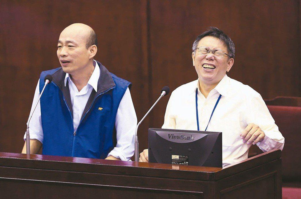 「北柯南韓」江湖齊名,兩人曾在北市議會並肩作戰。 圖/聯合報系資料照片