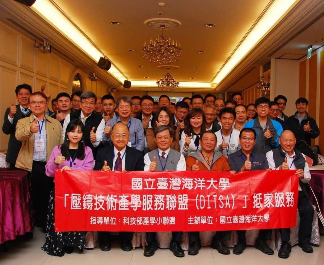 在國立臺灣海洋大學校長張清風的大力支持下,計畫主持人國立臺灣海洋大學工學院院長莊...