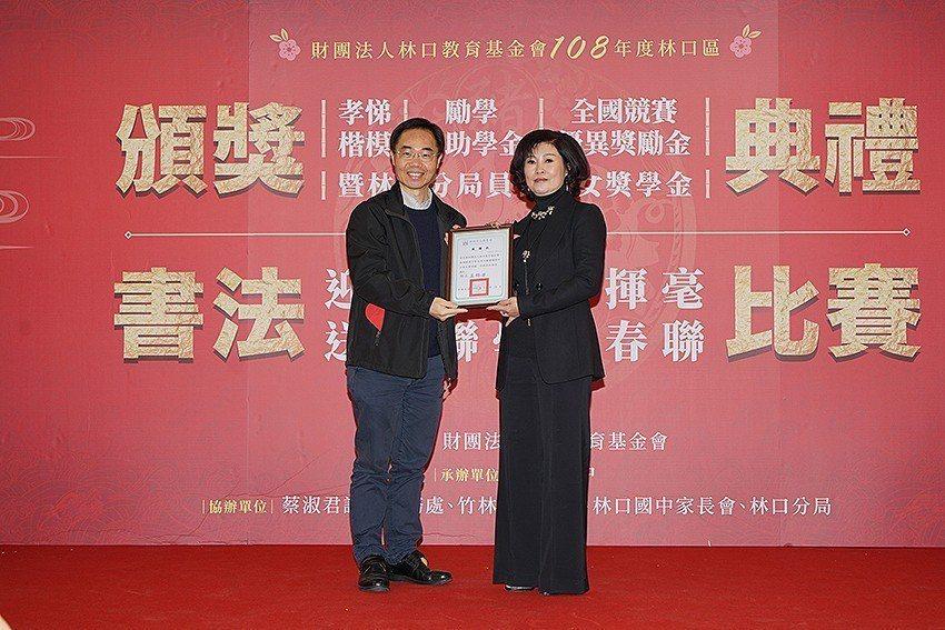 林口教育基金會董事長盧珍真(右)熱心地方公益。 林口教育基金會/提供