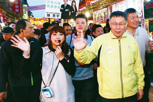 北市立委補選,陳思宇僅拿下9689票,柯家軍首次進軍國會就慘敗。圖為選前柯文哲(...
