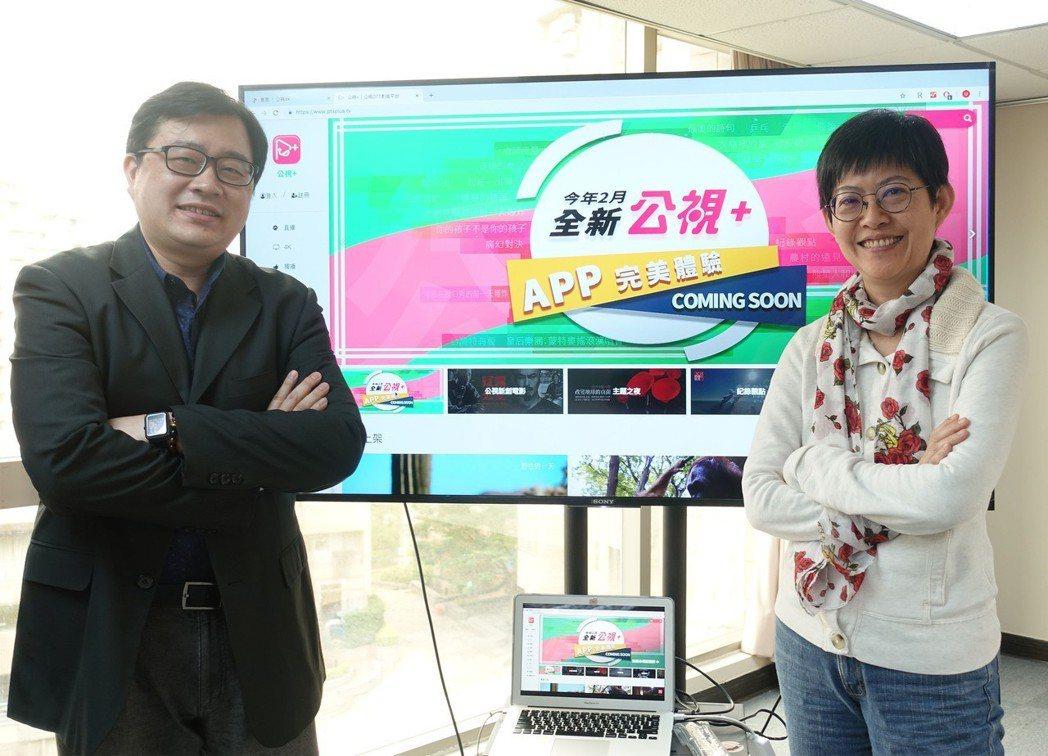 公視總經理曹文傑(右)與新媒體部經理林孟昆(左)介紹公視自營的影音串流平台「公視