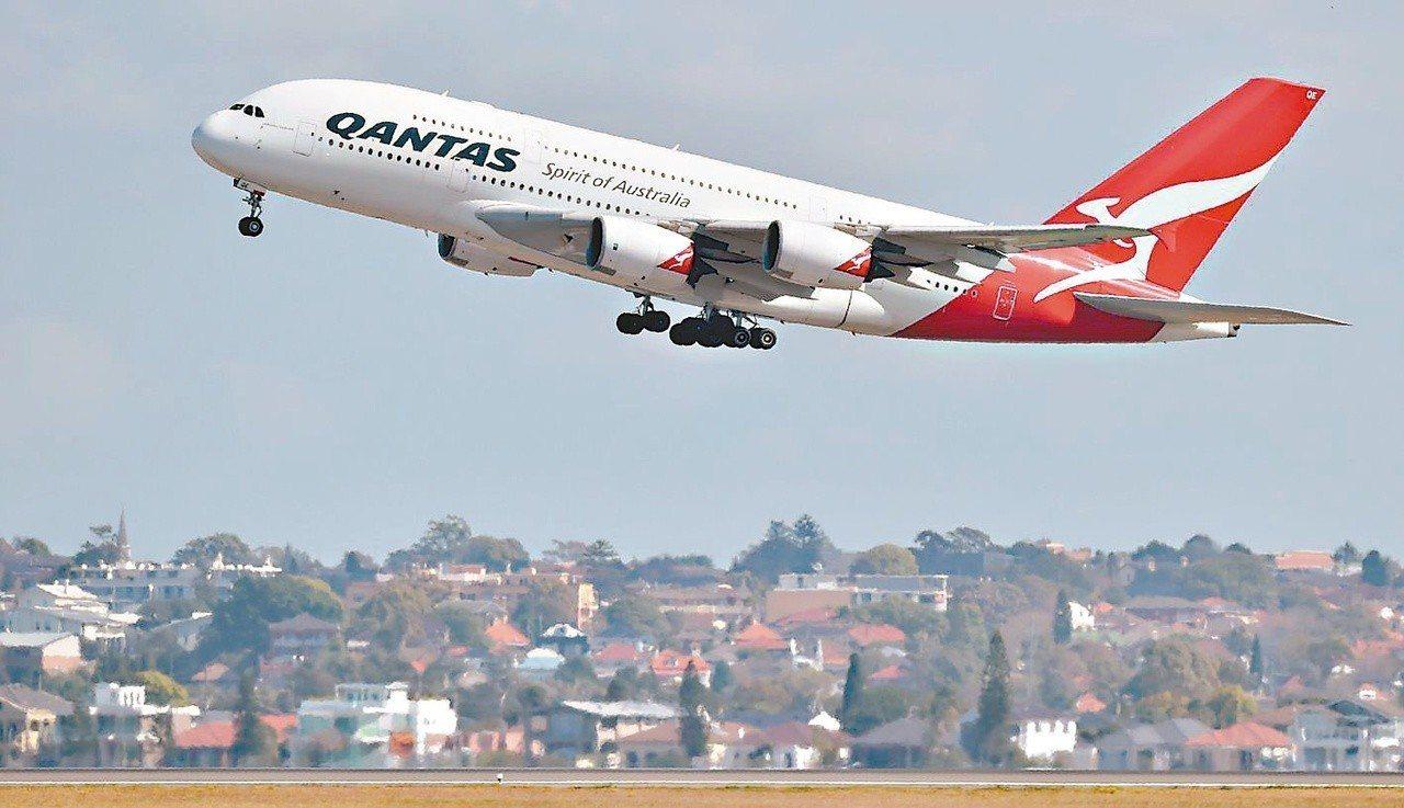 澳洲航空公司(Qantas Airways)。法新社